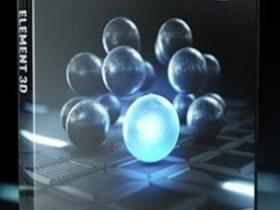 【1月25日更新】Element 3D 中英文破解版+官方全套教程