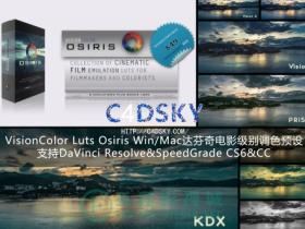 VisionColor Luts Osiris Win/Mac达芬奇电影级别调色预设 支持DaVinci Resolve&SpeedGrade CS6&CC