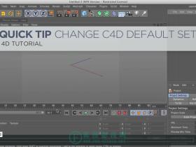 【GSG小贴士】Cinema 4D Quick Tip 2 – Make A Custom New Scenefile (new.c4d)