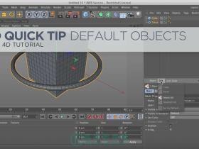 【GSG小贴士】Cinema 4D Quick Tip 3 – Change Default Object Settings