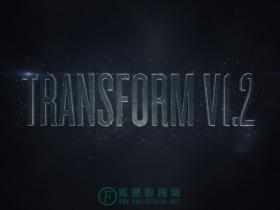 Introducing Transform v1.2(GSG最新插件上架)