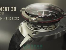 Element 3D 1.6.2 Updated for AE CC 2014