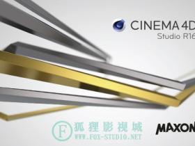 Cinema 4D R16软件安装及破解(R17/18/19一样)