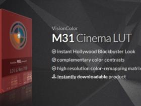 专业电影级LUTs调色预设合集M31 & OSIRIS Cinema & Film LUTS支持Ps,AE,Pr,达芬奇和FCPX