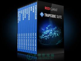 Red Giant Trapcode Suite 13(含序列号)