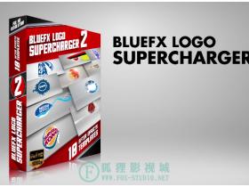 10组现代简约企业公司片头演绎广告展示模版包BlueFX: Logo Supercharger Pack 2