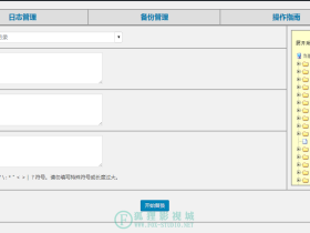 Dtree 通过php生成动态目录树