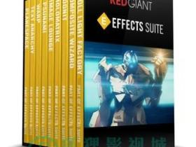 【Win】红巨人效果插件套装 Red Giant Effects Suite 11.1.9