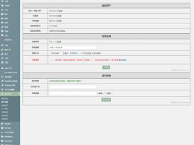 会员系统新版本开发历程 – 数据图表设计