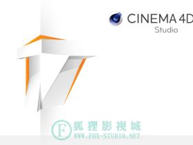 Win/Mac版:C4D R18 三维软件 Cinema 4D C4D R18
