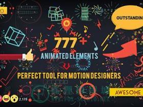【AE模板】运动图形设计元素