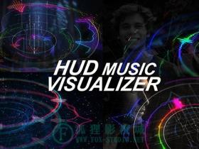 【AE模板】可视化音乐