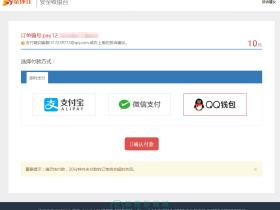 VipSystem Pro 金沙江充值接口
