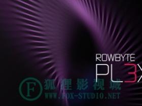 AE插件:点线面三维粒子插件 Rowbyte Plexus v3.1.2