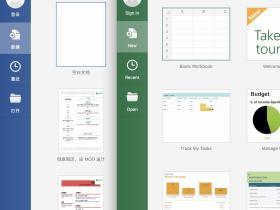 Mac英文系统设置Microsoft、adobe 2019软件中文语言
