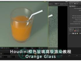 Houdini橙色玻璃高级渲染教程Orange Glass