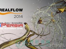 NextLimit RealFlow v2014.1.2.0192 OSX(MAC版)