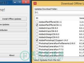 【ADOBE软件更新利器】ADOBE Update Management Tool 8.0 PainteR