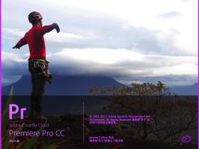 adobe cc 2015 全套下载破解安装(win版)(可在线更新或者离线更新)