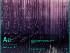Adobe Audition CC 2015 软件和常用插件安装与破解