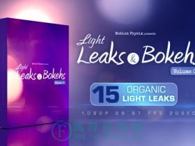 镜头光晕视频素材 Light Leaks and Bokehs Vol 1