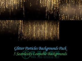 【视频素材】闪烁的例子流光 Glitter Particles Backgrounds Pack