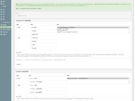 VipSystem Pro 数据库优化扩展功能