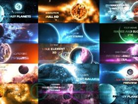 【AE模板】太阳系行星