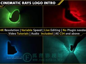 【AE模板】霓光等logo效果