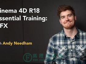 Cinema 4D R18 影视特效基础课程