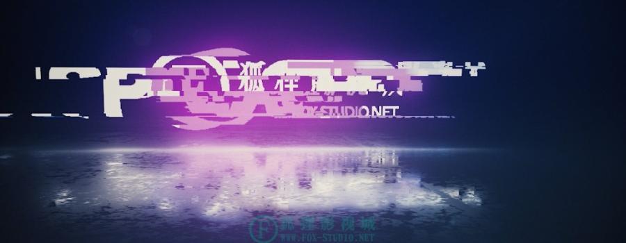 【AE中文教程】信号干扰效果模拟Glitch Displace
