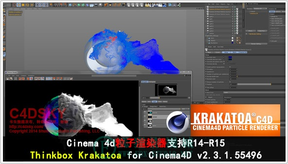 Cinema 4d粒子渲染器支持R14-R15中英文汉化版, Thinkbox Krakatoa for Cinema4D v2.3.1.5